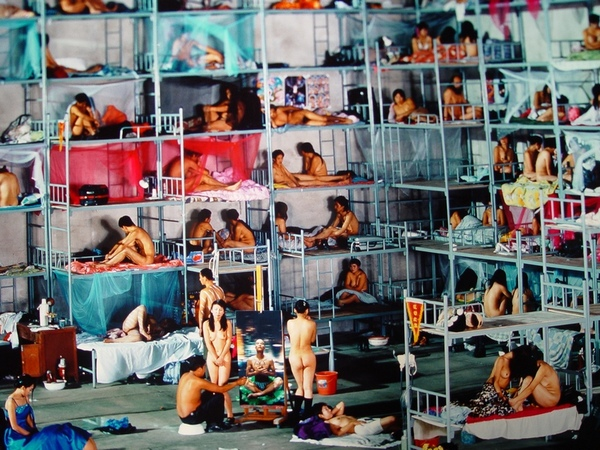 Общага.Таиланд