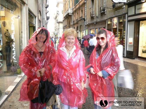 Мы в Вероне под дождь попали