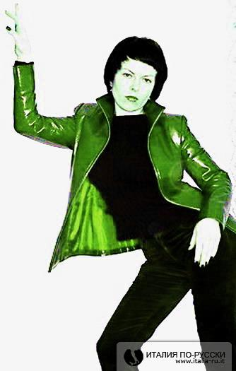 Зеленая Мамба, Карло... :-)))