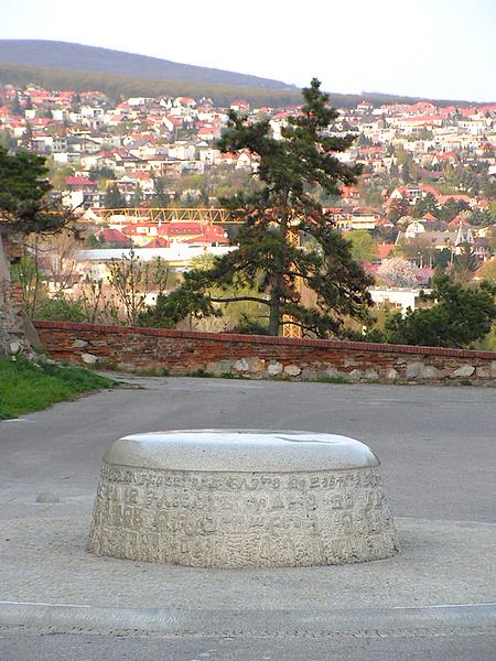 Словакия.Город Митра.