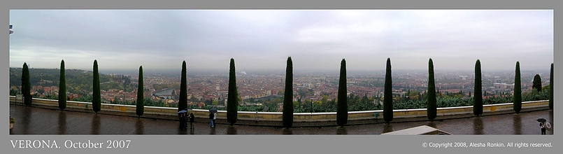 Верона..., Панорама