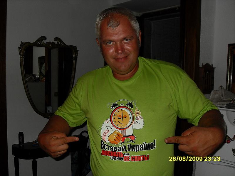 Вставай Украина!