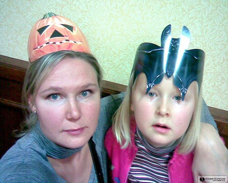 Принцессы Тыква и Мыша