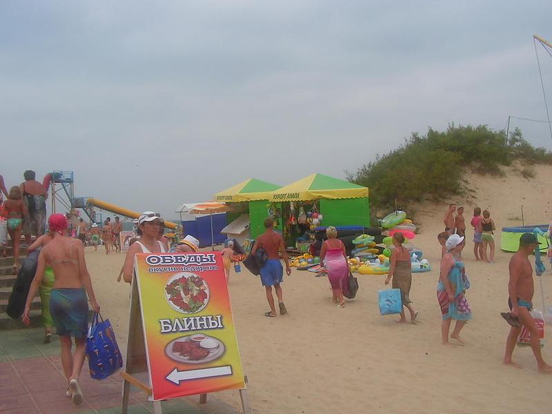 Анапа.пляж Джемете.