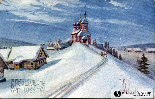 C Рождеством, дорогие!!