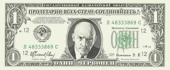 советский зелёный )