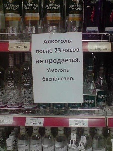 Умолять бесполезно)