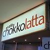 ChokkoLatta