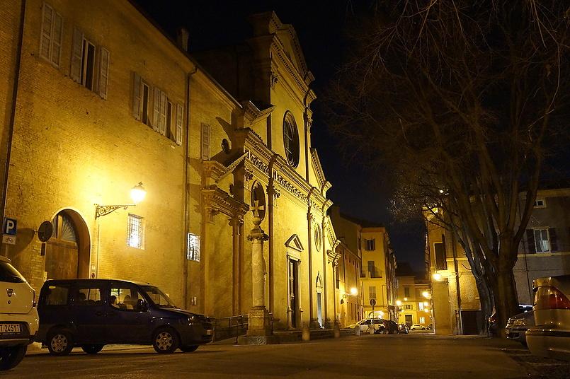 Modena - город, в котором я живу.