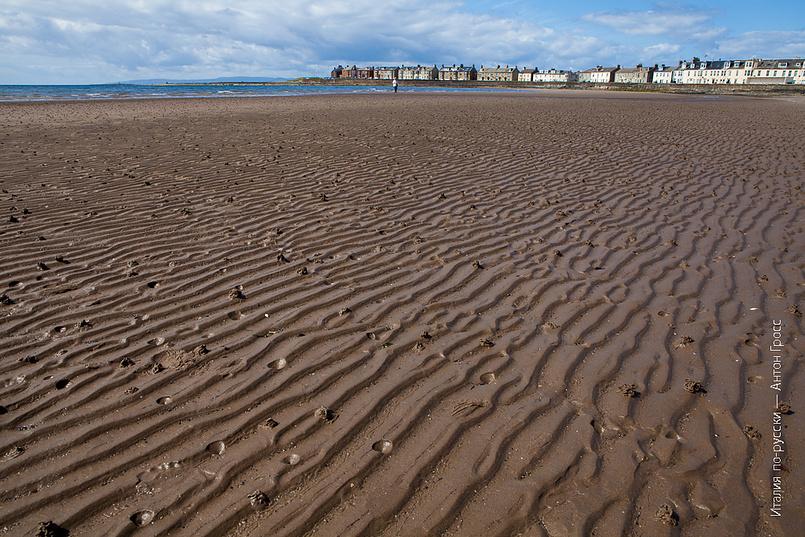 Пляж в Шотландии