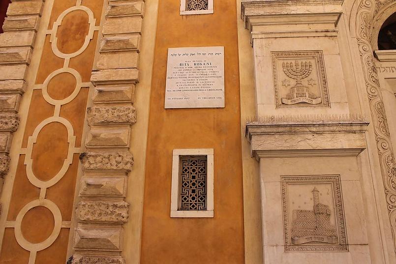 Кусочек веронской синагоги.