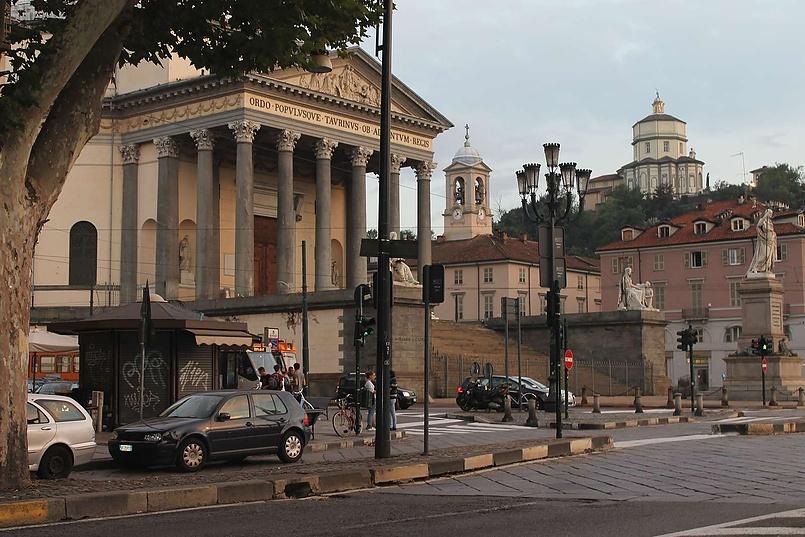 Где-то в Турине