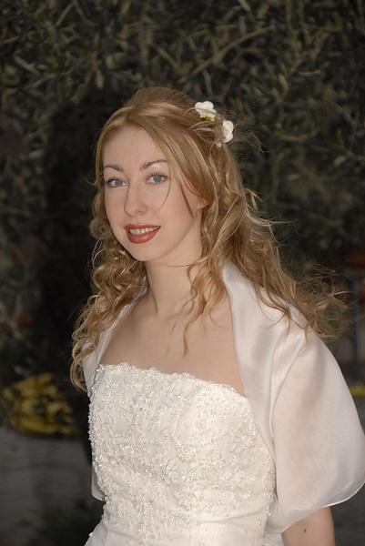 Я - невеста :)