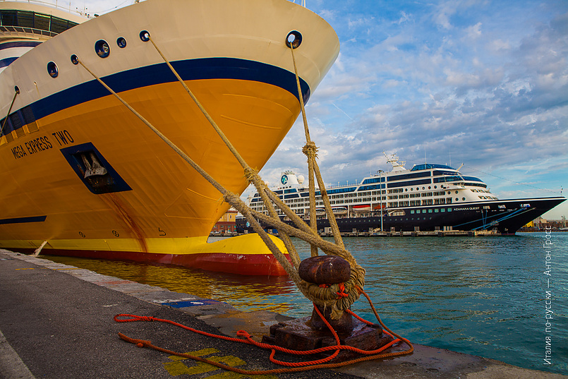 В порту Ливорно
