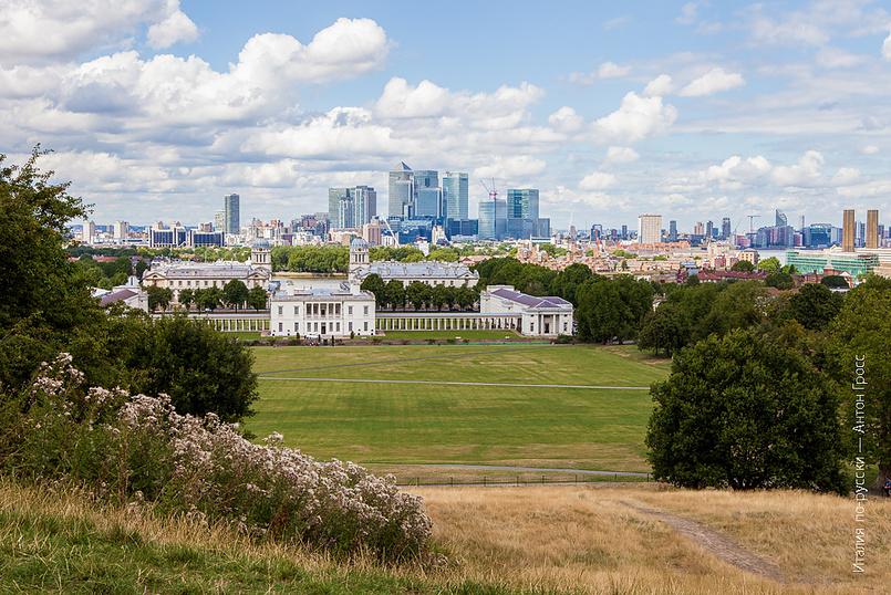 Вид на Лондон с Гринвича