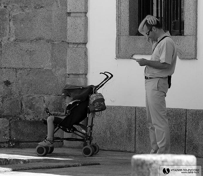 читая руководство по уходу за собственным сыном