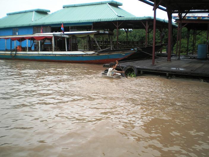 Будущий капитан:) Камбоджа.