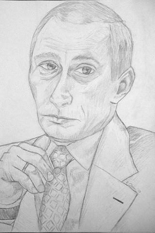 Портрет В.В.П.