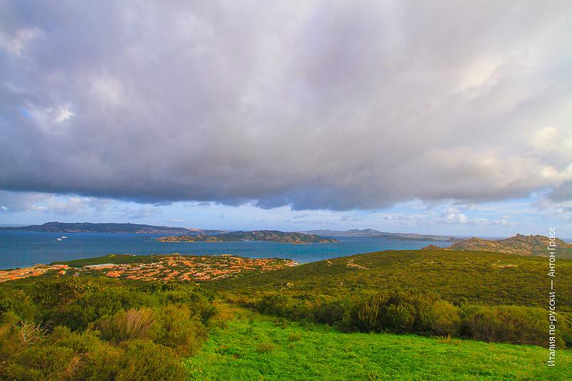 Сардиния в Феврале III