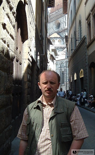 Я тоскую по Тоскане