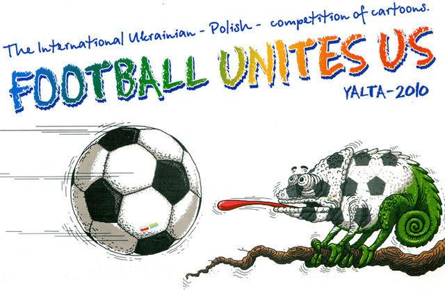 мини футбол россии
