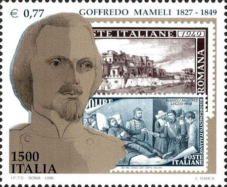 Портрет автора гимна - Мамели на почтовой марке