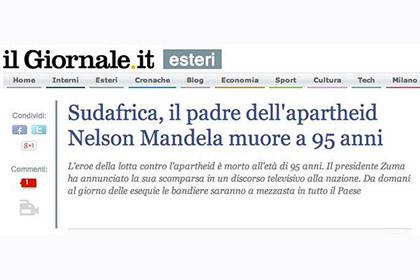 Итальянская пресса назвала Манделу «отцом апартеида»
