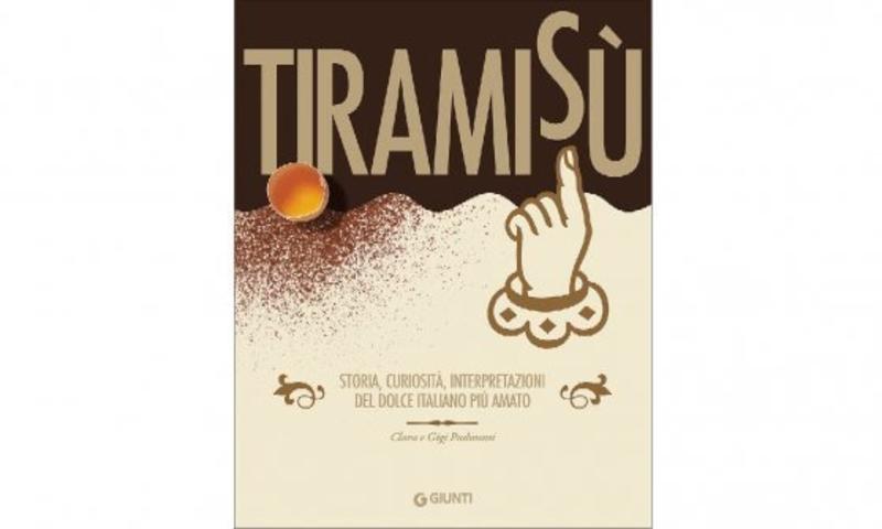 tiramisu тирамису