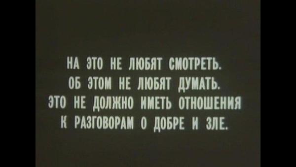 """фильм """"Астенический синдром"""""""