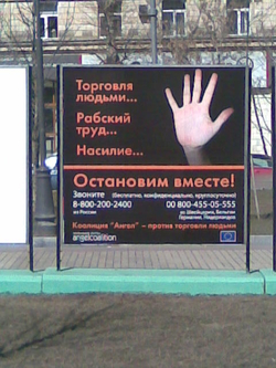"""На улицах Москвы. Около метро""""Парк Победы""""."""
