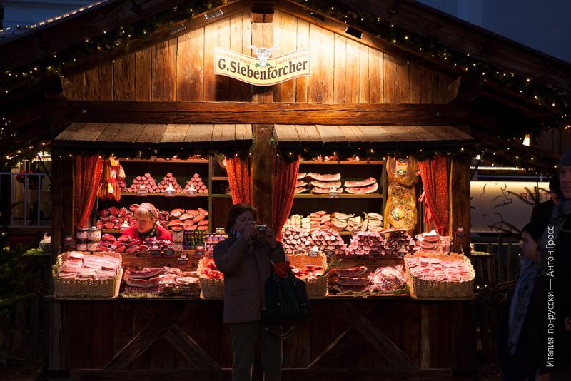 Рождественская ярмарка в Мерано
