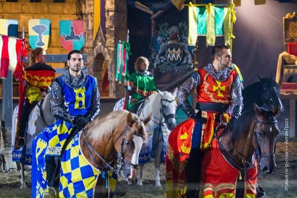 Рыцарский турнир - шоу Medieval Times в парке Мувиленд
