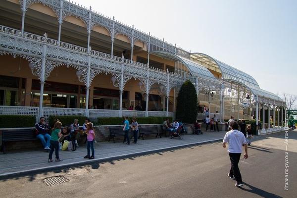 Станция в стиле Art Nouveau