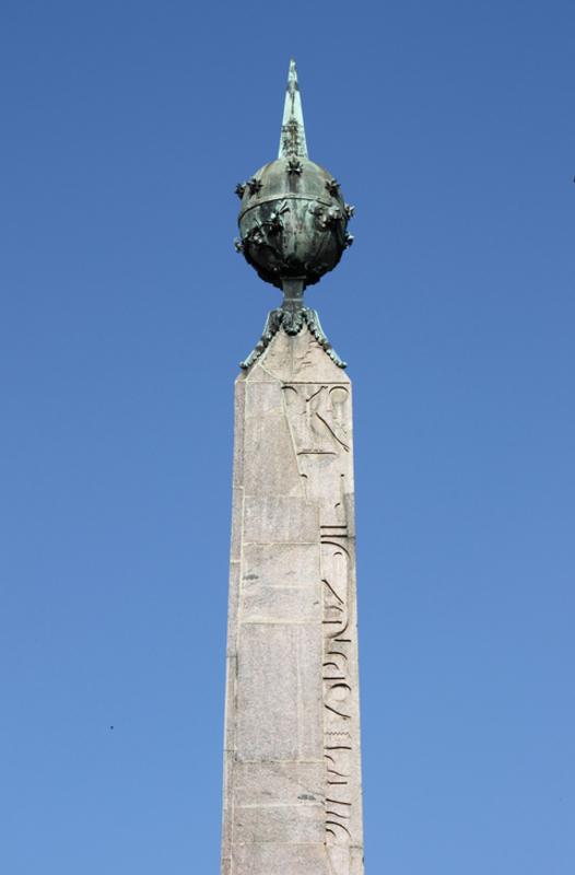 меридиан августа рим