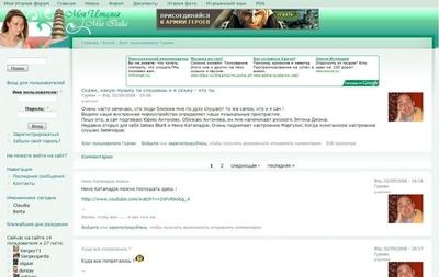 http://www.italia-ru.it/files/too.jpg