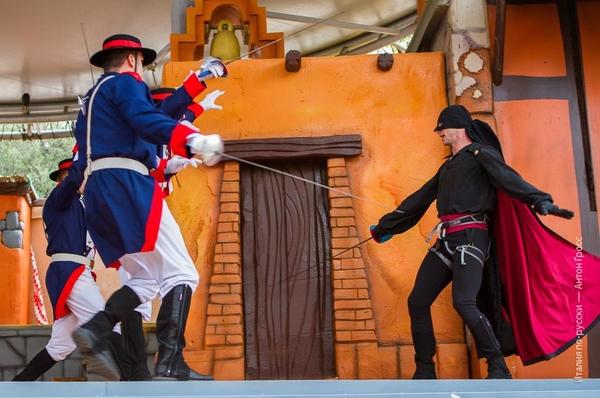 Zorro парк Мувиленд