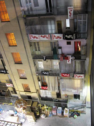 Соседний двор вид с верху