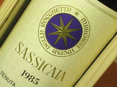 http://italia-ru.com/files/sassicaia_1985.jpg